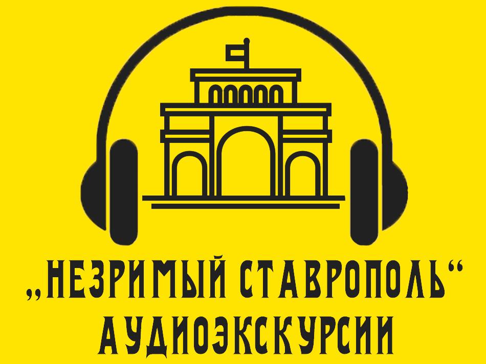 «Комсомольский пруд» приглашает на заочный сеанс  водно-воздушных ванн!